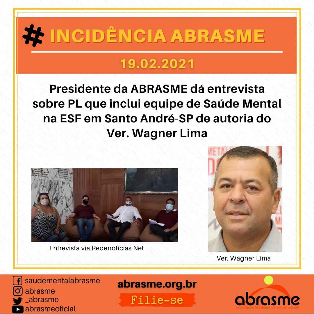 incidnciaabrasme7-1613761355.png