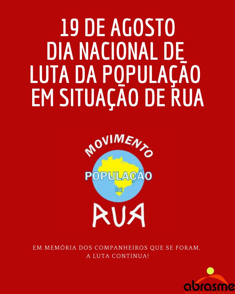 19 de agosto, Dia Nacional de Luta da População em Situação de Rua