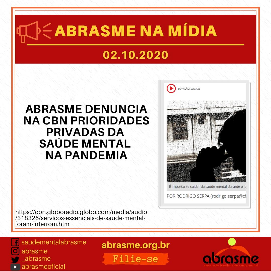 abrasmemdia-1602252269.png